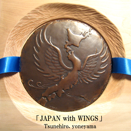 JAPAN with WINGS